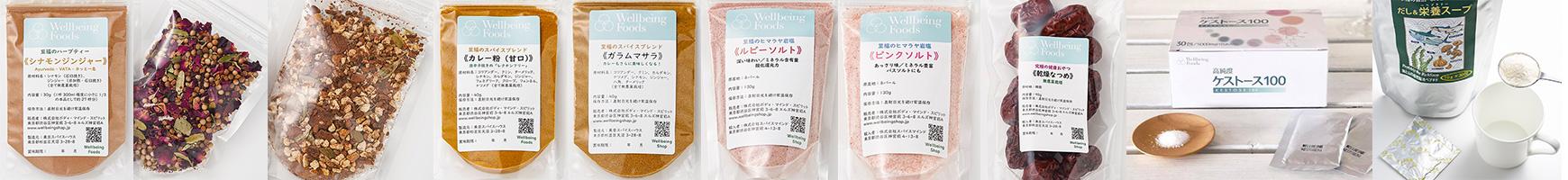 冷凍便に同梱可能な商品